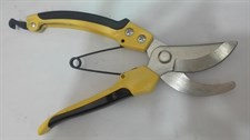 MULTI FUNCTION PRUNER