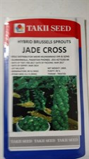 Brussels Sprouts Jade Cross Hybrid 10 GM