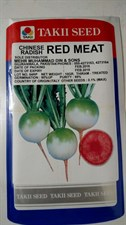 Radish Seed Red Meat 10 GM